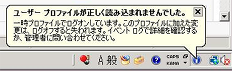 Blog0423_2