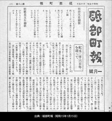 20180507_moji_image2